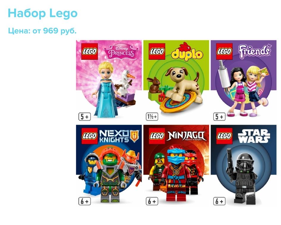 набор лего, набор lego купить