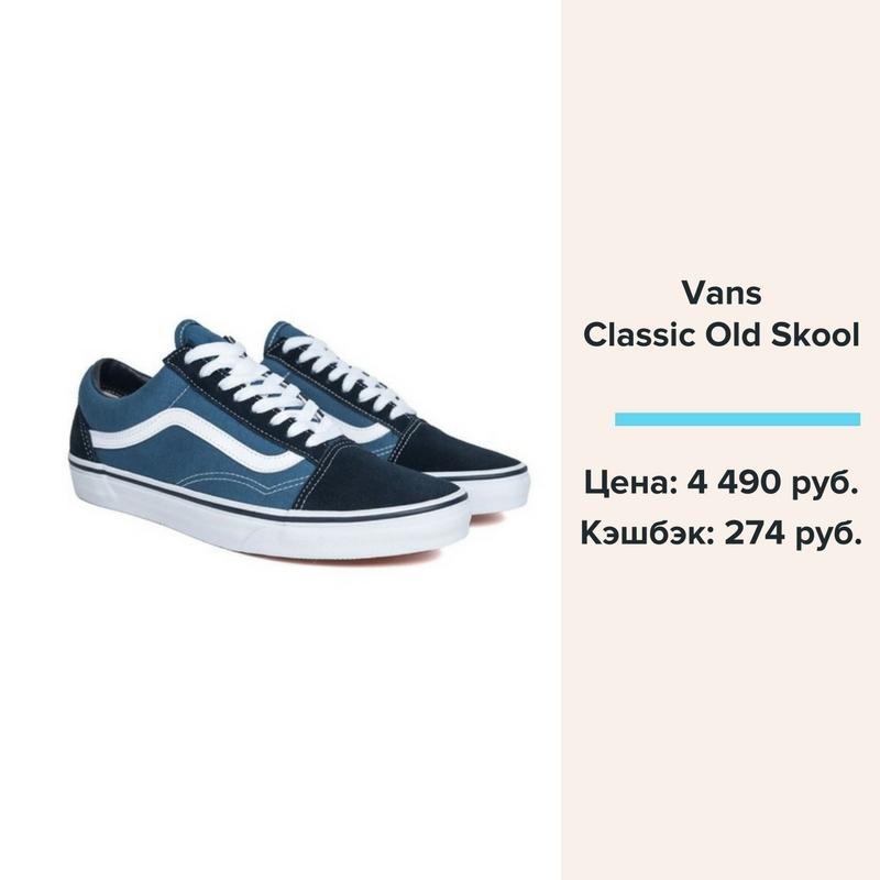Обувь Vans в Asos