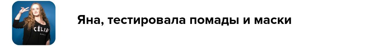 Яна из Копикот.ру